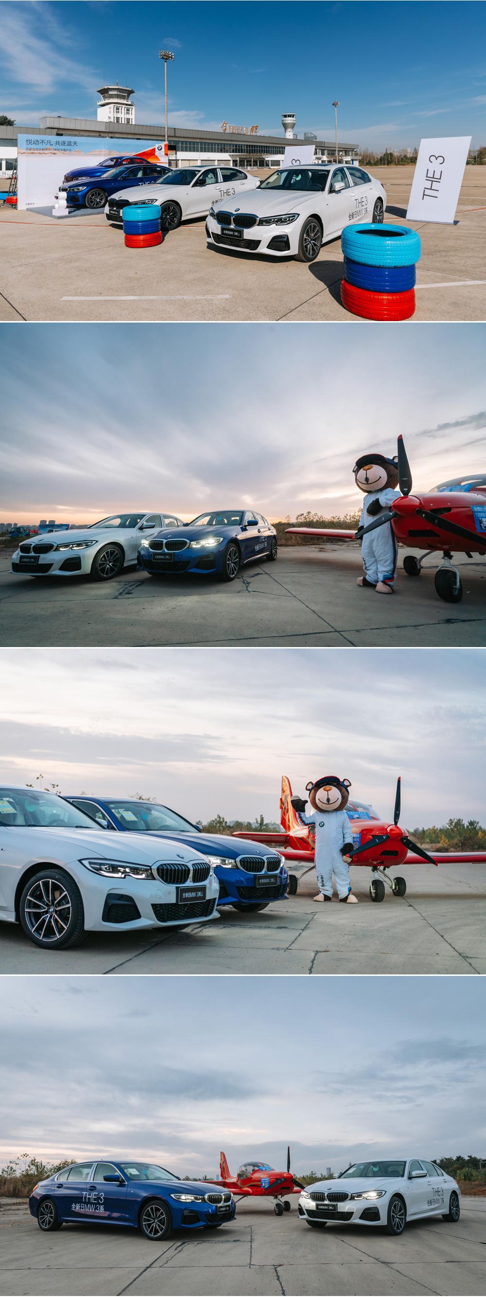 宝泓汽车销售新款3系发布会活动拍摄(图2)