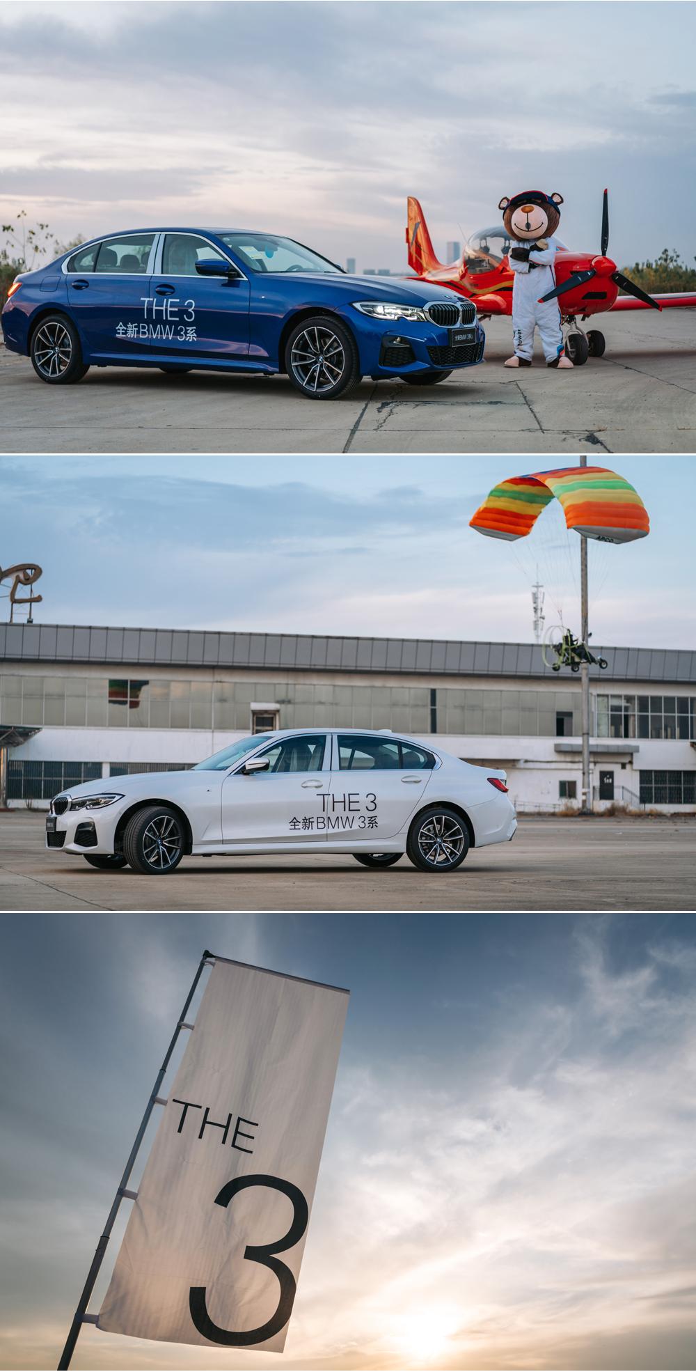 宝泓汽车销售新款3系发布会活动拍摄(图3)