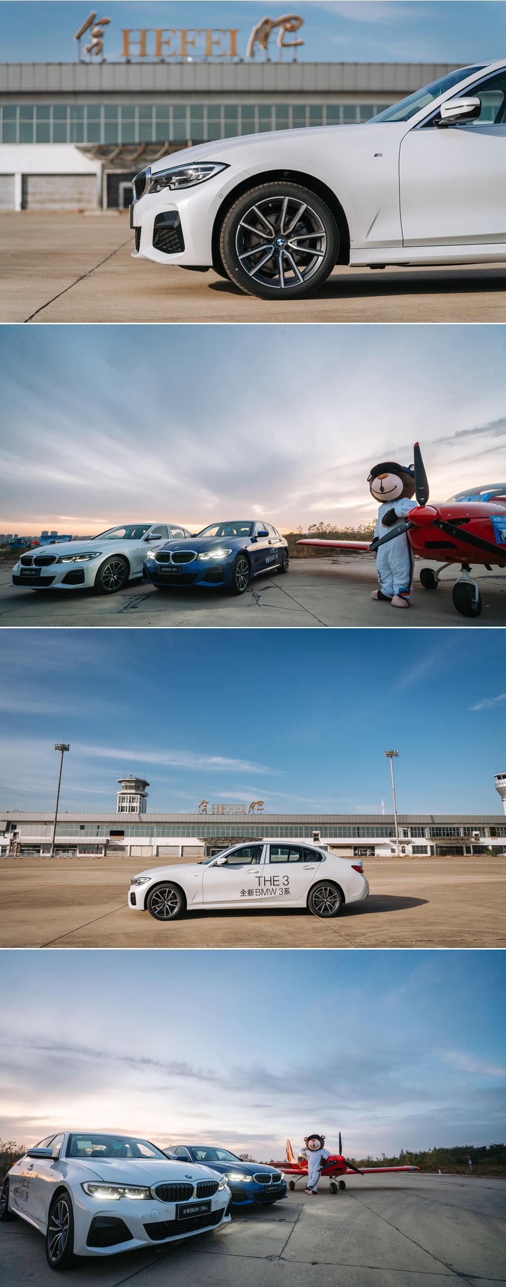 宝泓汽车销售新款3系发布会活动拍摄(图4)